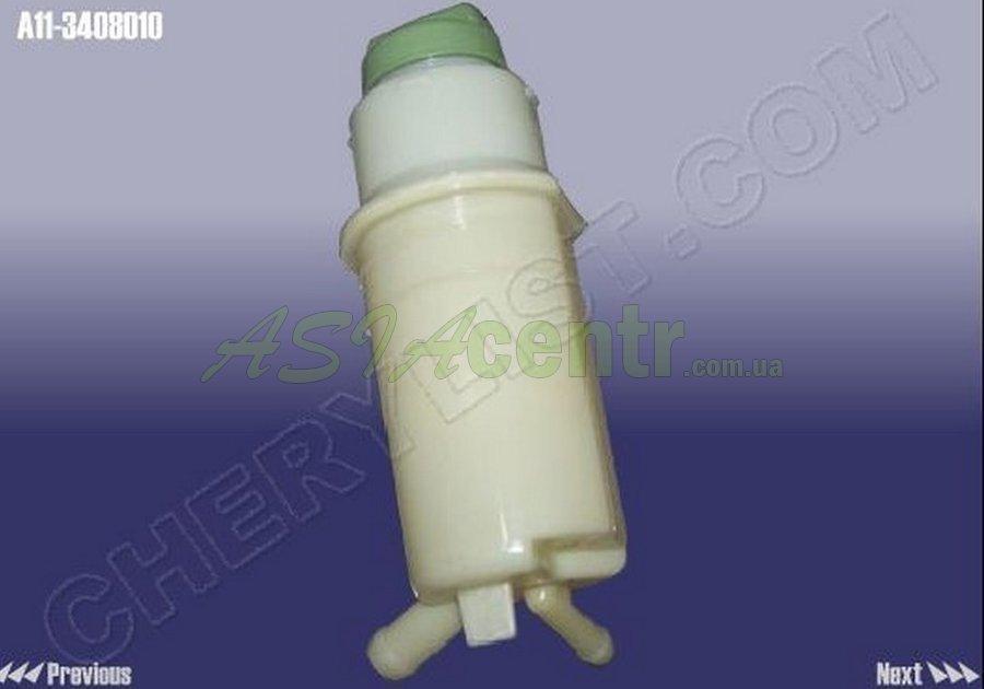 Бачок гідропідсилювача ЧЕРІ АМУЛЕТ A11-3408010  Купити  в магазині ... 04fb6a1afed66
