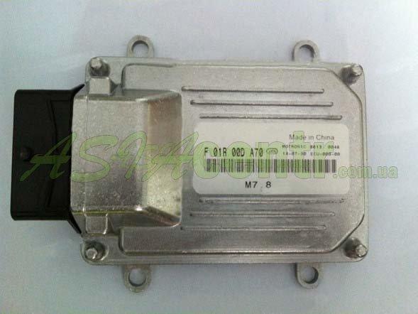 решетка радиатора на чери амулет цены