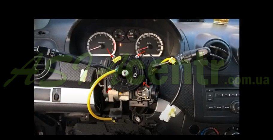 можно будет повредить все провода подключения воздушную подушку безопасности, а также сигнал